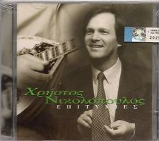 HRISTOS NIKOLOPOULOS - EPITIHIES / Best Of - Greek Bouzouki Music CD