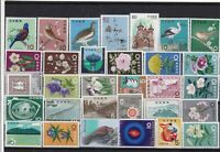 Japan mint never hinged Stamps Ref 14348