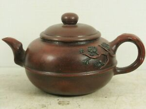 VERY BEAUTIFUL CHINESE YIXING TEAPOT WITH SEAL MARKS & CHARACTER MARKS RARE L@@K