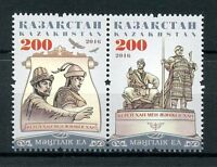 Kazakhstan 2016 MNH Khans of Kazakh State 2v Set Statues Stamps