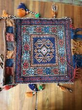 Afghan tribal cushion cover