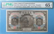 Republic of China 1914 Bank of Communications Shanghai 5 Yuan PMG 65 EPQ GEM UNC