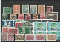 World Mixed Stamps - including Ship Block Ref 31549