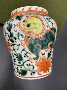 A Chinese Wucai Porcelain Jar 顺治五彩罐
