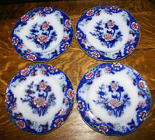 "Copeland Garrett Spode 7441 * 1846 Flow Blue * FOUR Dinner Plates 10""   Lot 1"