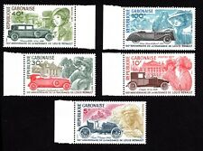 Gabon 1977 set of stamps Mi#629-33 MNH CV=10€