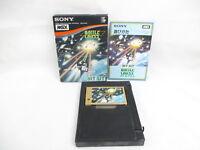 BATTLE CROSS Item ref/3332 MSX Japan Video Game msx