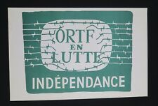 Affiche mai 68 ORTF EN LUTTE INDÉPENDANCE french poster 1968