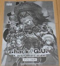 .hack G.U. Last Recode Senario Script Book