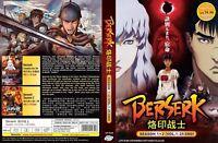 ANIME DVD Berserk Season 1+2 (1-25End) English sub&All region + With GIFT