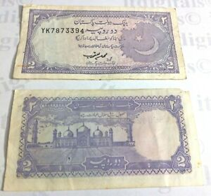 Pakistan Two Rupees Rs 2 Badshahi Mosque Lahore used Circulated Banknote