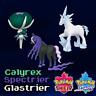 Calyrex Spectrier Glastrier | 6IV Max EVs | Pokemon Sword Shield | Crown Tundra