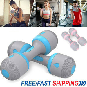 10kg Dumbells Pair of Gym Weights Dumbbell Body Building Weight Adjustable Set