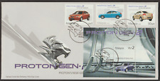 MALAYSIA 2005 PROTON GEN 2 - NEW GENERATION STAMPS & MS ON 1 FDC