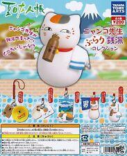 Natsume Yujin-cho Nyanko sensei Sento Collection 5pcs Strap set Gashapon
