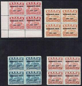 NAURU 1935 KGV SILVER JUBILEE SET MNH ** BLOCKS