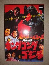 NECA Godzilla 1962 vs King Kong Boxed Version 65th 2019 Open Box