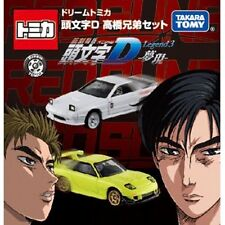 JAPAN TOMY TOMICA INITIAL D MAZDA RX7 Takahashi Brothers Set Legend 3 BRAND NEW