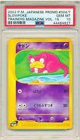 Pokemon PSA 10 GEM MINT - Slowpoke #004/T Trainer Magazine PROMO Japanese