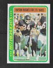 1977 Topps Football Cards 120