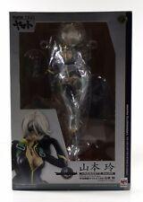2013 Megahouse Yamato 2199 - Yamato Girls Collection AKIRA YAMAMOTO 1:8 figure