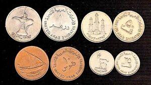 8 UAE UNITED ARAB EMIRATES COINS EF Cond. 10-20-50 Fils+1 Dirham 1973 AD  PPD-US
