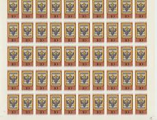 (SH4) 1976 WEST GERMANY  DEUTSCHE BUNDESPOST FULL SHEET OF MNH STAMPS SG 1795