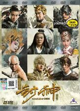 League of Gods DVD (2016) Movie English Sub_ Jet Li ,Tony Leung _ PAL Region 0