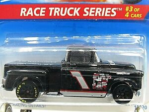 HOT WHEELS VHTF RACE TRUCK SERIES 56 FLASHSIDER WHEEL ERROR
