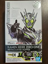 S.H.Figuarts Kamen Rider Zero One Metal Cluster Hopper