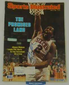 Moses Malone Signed Sports Illustrated Cover 6.6.83 NBA 76ers Sixers HOF BAS