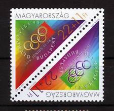 Hungary - 1995. Olympiafila '95 - Mnh
