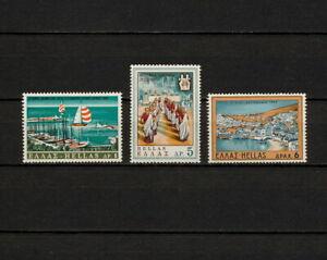 (YYAX 080) Greece 1969 MNH Mi 999 - 1001 Sc 942 - 944 Ships Sailboats Landscape
