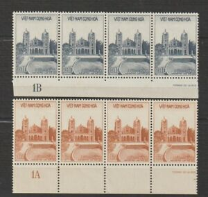 1958 South Vietnam Stamps Block 4 Cathedral of Hue Sc # 100 & 107 MNH
