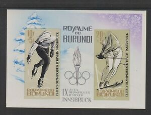 Burundi - 1964, Winter Olympic Games, Innsbruck sheet - MNH - Imperf - SG MS76a