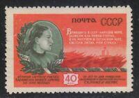 Russia 1954 MNH Sc 1738 Mi 1740 Salomeja Neris,Lithuanian poet.MNHOG