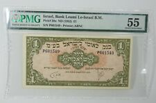 New listing Israel (1952) Bank Leumi Le-Israel B.M. £1 Note Pmg 55 About Uncirculated