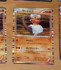 POKEMON JAPANESE CARD HOLO CARTE 047/066 KYUREM BW2 1ST 1ED MADE IN JAPAN NM