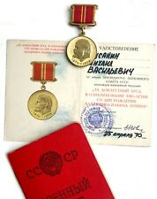 Order Medal Badge Award + 2 documents Lenin Lwow Ukraine radio technique fixing