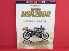 HONDA NSR250R Perfect Guide Book