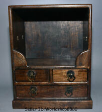 "13.2"" Antique Chinese Huanghuali Wood Dynasty drawer cabinet cupboard furniture"