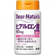 ☀Asahi Deer Natura hyaluronic acid 60 capsules From Japan F/S