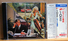 10cc - How dare you! - 2000er JP  Mercury 23PO-115  CD m/m- / OBI / Beilage