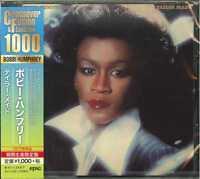 BOBBI HUMPHREY-TAILER MADE-JAPAN CD B63