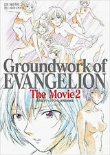 Groundwork of EVANGELION The Movie 2 Art Book Japanese 2002
