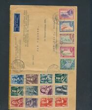 XC21320 Curacao 1946 to Netherlands airmail good cover used