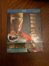Iron Man 2 Blu-ray Steelbook Taiwan ULTRA RARE, NEW SEALED