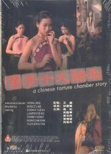A Chinese Torture Chamber Story 1 DVD Ewong Yung Lawrence Ng NEW R0 Eng Sub