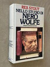 REX STOUT - NELLO STUDIO DI NERO WOLFE - OMNIBUS GIALLI MONDADORI