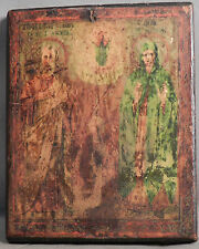 Antique Russian Orthodox Icon Ikon Painting Holy Family Saints Mary Joseph Jesus